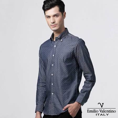 Emilio Valentino范倫提諾圓點緹花修身襯衫-深藍