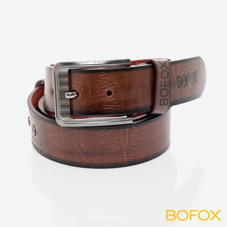 BOFOX 個性鉚釘休閒皮帶(B款)-咖啡