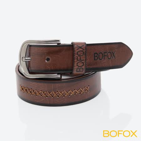 BOFOX 個性休閒皮帶(B款)-咖啡