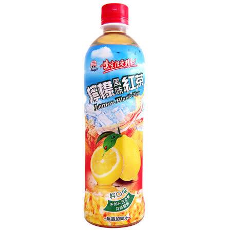 《生活》檸檬風味紅茶X2箱(600ml*24入/箱)