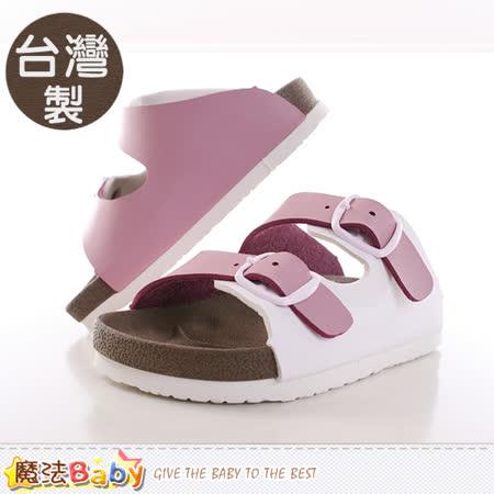魔法Baby~童鞋 台灣製兒童輕便涼拖鞋 sh9689