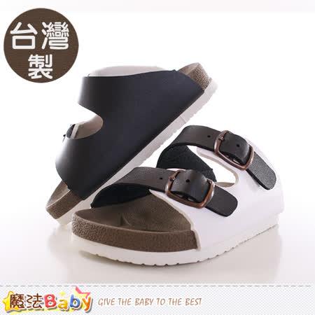 魔法Baby~童鞋 台灣製兒童輕便涼拖鞋 sh9690