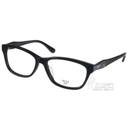 Anna Sui 光學眼鏡  經典薔薇花款(黑) #AS645-1 C001