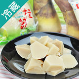 原味沙拉筍1包(500±15%/包)