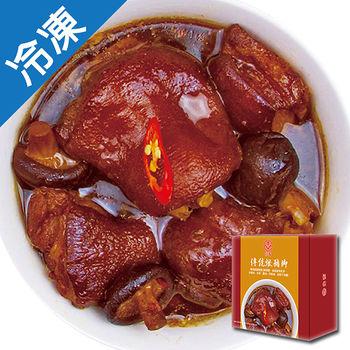 台畜傳統燉豬腳/盒