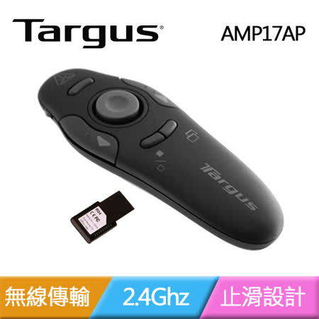 Targus AMP17AP 曲線搖桿簡報器