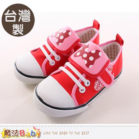 魔法Baby~女童鞋 台灣製迪士尼米妮正版帆布鞋 sh9698