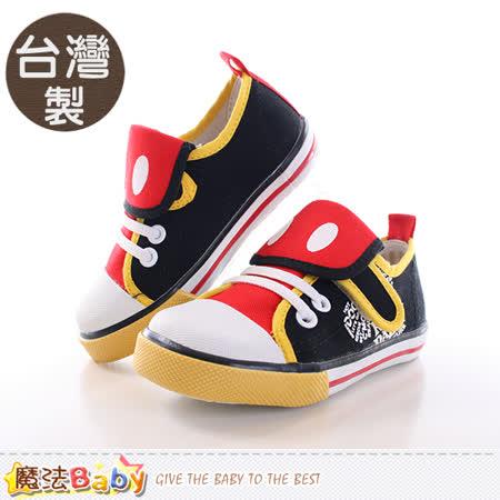 魔法Baby~童鞋 台灣製迪士尼米奇正版帆布鞋 sh9699