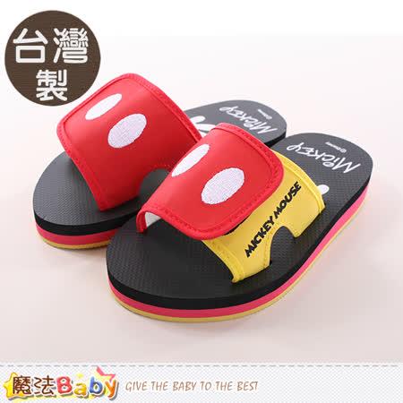 魔法Baby~童鞋 台灣製迪士尼米奇正版童拖鞋 sh9706
