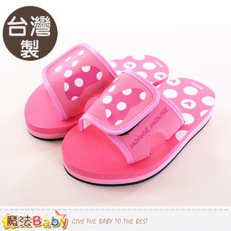 魔法Baby~童鞋 台灣製迪士尼米妮正版兒童拖鞋 sh9712