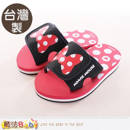 魔法Baby~童鞋 台灣製迪士尼米妮正版兒童拖鞋 sh9713