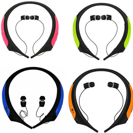 LG HBS-850 頸掛式 防水 運動 藍牙耳機+送運動臂套(顏色隨機出)