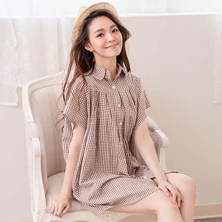 Wonderland   清麗佳人格紋長版襯衫(卡其)