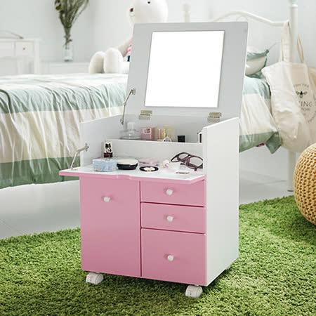 《Peachy life》美學配色多功能化妝品收納車/邊桌
