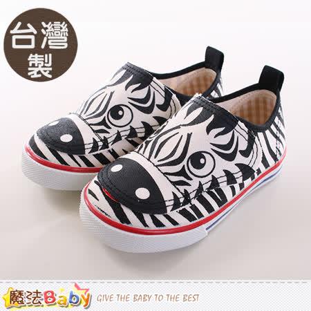 魔法Baby~童鞋 台灣製兒童帆布鞋 sh9735
