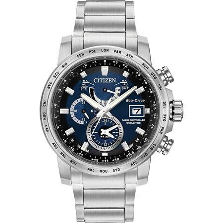 CITIZEN 光動能電波萬年曆腕錶-藍x銀/43mm AT9070-51L