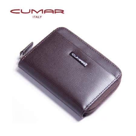 CUMAR 義大利牛皮拉鍊零錢卡夾包-咖啡色