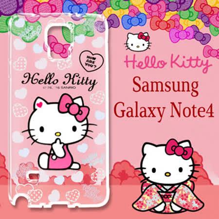三麗鷗授權 Hello Kitty 凱蒂貓 Samsung Galaxy Note4 浮雕彩繪透明手機殼(心愛凱蒂)