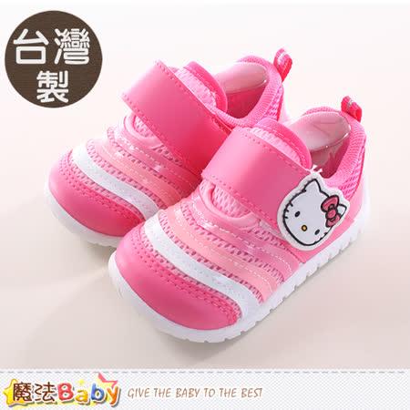 魔法Baby~女童鞋 台灣製Hello kitty正版舒適鞋 sh9742