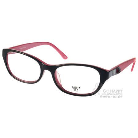 Anna Sui 光學眼鏡 華麗薔薇氣質款 (黑-紅) # AS5016-1 C025