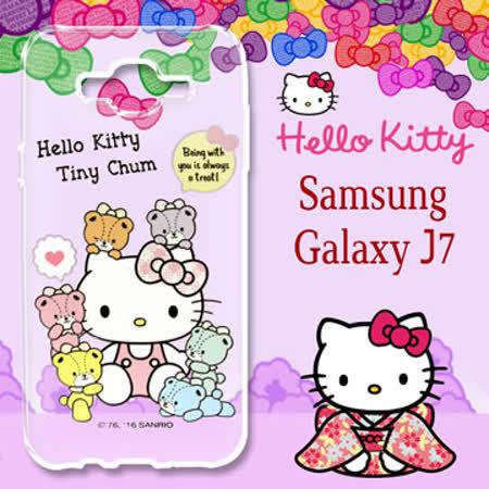 三麗鷗授權 Hello Kitty 凱蒂貓 Samsung Galaxy J7 / J700 5.5吋  浮雕彩繪透明手機殼(熊好朋友)
