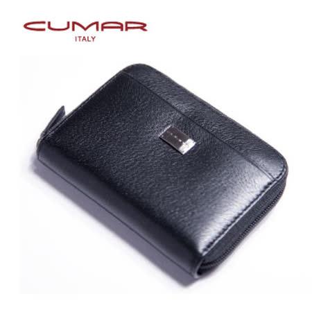 CUMAR 極簡義大利牛皮-拉鍊式零錢包-黑色
