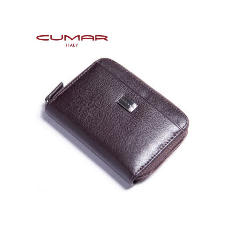 CUMAR 極簡義大利牛皮-拉鍊式零錢包-咖啡色