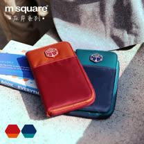M Square左岸系列護照夾