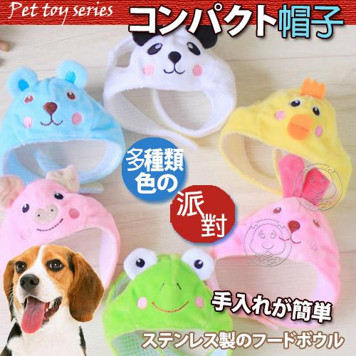 Petstyle~Q萌動物變身帽頭飾m号27~34cm款式