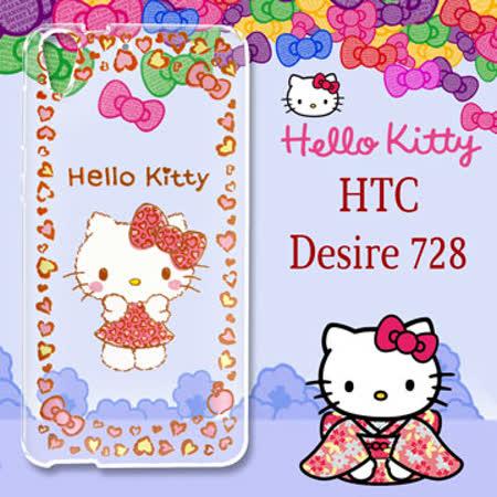 三麗鷗授權 Hello Kitty 凱蒂貓 HTC Desire 728 浮雕彩繪透明手機殼(甜心豹紋)