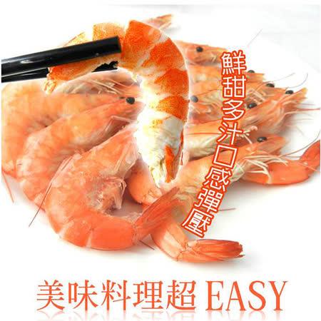 【好神】鮮凍熟白蝦單盒組(250g/盒)任選