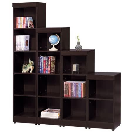 HAPPYHOME 長榮5.2尺開放書櫃UZ6-276-6+7+8+9