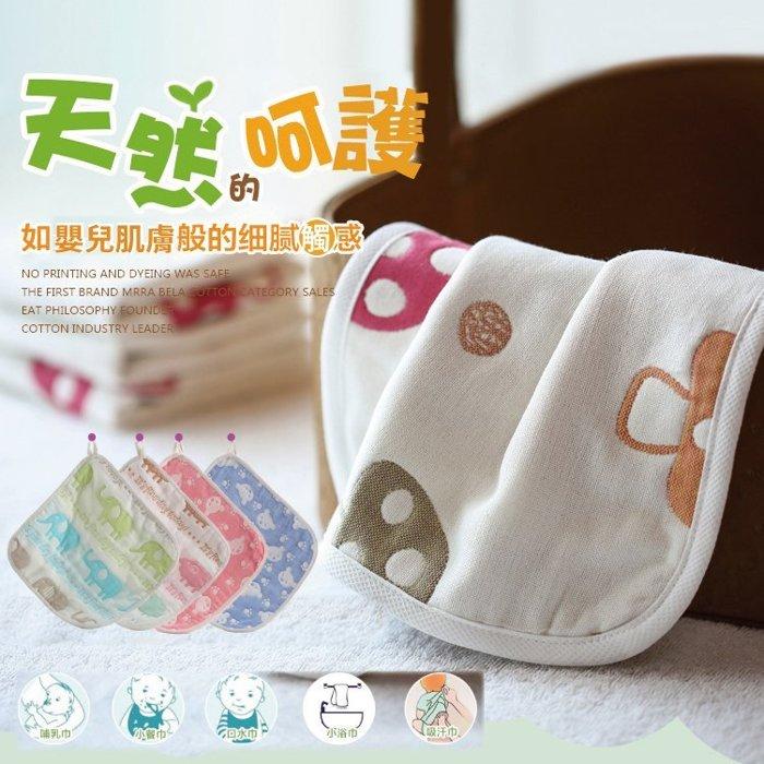 天然八層棉紗 高密度 卡通雙面紗布巾兒童手帕餵奶巾洗澡巾 幼兒園手帕 擦手巾~JA0042