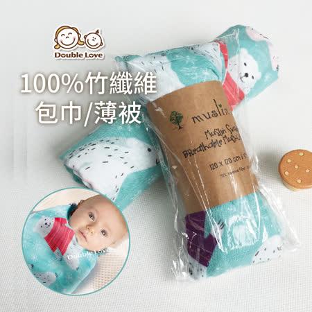 歐美竹纖維紗布包巾 寶寶棉被 睡毯 空調被 同Aden+anais材質 【JA0050】