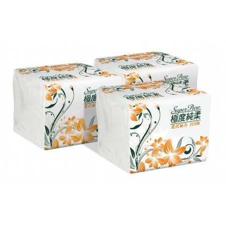 【Super Pure 極度純柔】單抽式柔拭紙巾300抽x72包/箱x4