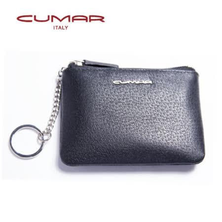 CUMAR 紳士義大利牛皮-零錢/鑰匙/卡片包-黑色(單層)