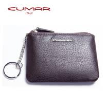 CUMAR 紳士義大利牛皮-零錢/鑰匙/卡片包-咖啡色(單層)
