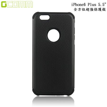 GCOMM iPhone6/6S Plus 5.5吋 Full Protection 全方位超強保護殼 紳士黑