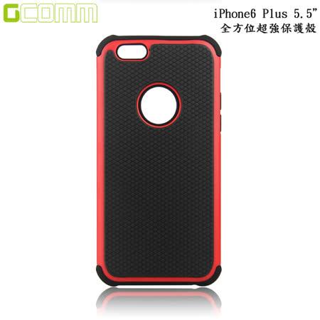 GCOMM iPhone6/6S Plus 5.5吋 Full Protection 全方位超強保護殼 熱情紅