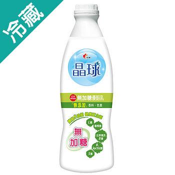 光泉無加糖優酪乳900ML/瓶