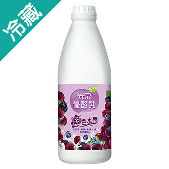 光泉紫色水果優酪乳900ML/瓶