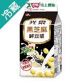 光泉黑芝麻鮮豆漿400ML /瓶