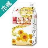 光泉正庄菊花茶400ml/瓶