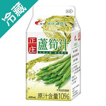 光泉正庄蘆筍汁400ml/瓶