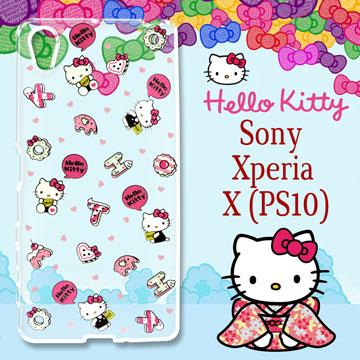 三麗鷗授權 Hello Kitty 凱蒂貓 SONY Xperia X (PS10) 浮雕彩繪透明手機殼(繽紛點心)