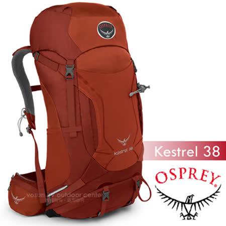 【美國 OSPREY】新款 Kestrel 38L 小鷹級 輕量健行登山背包(3D立體網背/附背包套/緊急哨/登山杖扣)自助旅行.出國打工旅遊_磚紅 R
