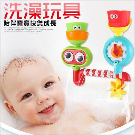 兒童戲水水龍頭流水轉轉樂洗澡玩具