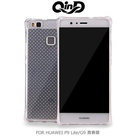 QinD HUAWEI P9 Lite/G9 青春版 氣囊防摔套