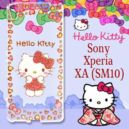 三麗鷗授權 Hello Kitty 凱蒂貓 SONY Xperia XA (SM10) 浮雕彩繪透明手機殼(甜心豹紋)