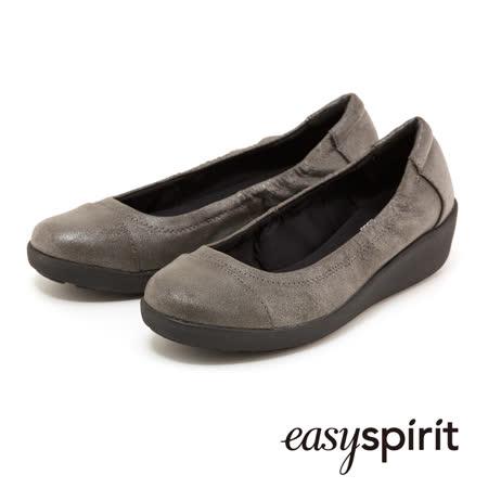 Easy Spirit--經典簡約舒適楔型鞋--沉穩深灰
